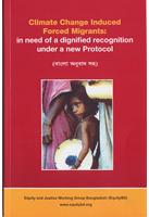 booklet-Climate_Change_Indu