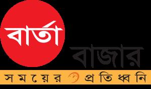 Barta-Bazar