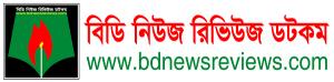 BD News Reviews