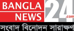Bangla news com