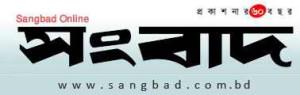 sonbad