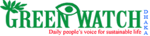 Green-Watch-BD-Logo
